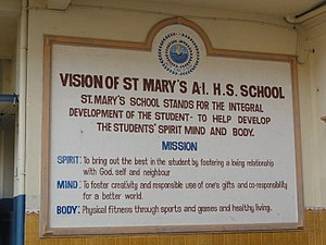 St. Mary's Anglo-Indian Higher Secondary School - Image: St.Mary's Vision & Mission