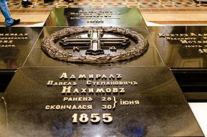 St. Vladimir's Cathedral, Sevastopol
