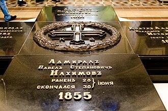St. Vladimir's Cathedral, Sevastopol - Image: St. Vladimir's Cathedral, Sevastopol 01