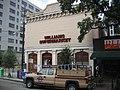 StChasFromStreetcarAug2008NWilliams.jpg