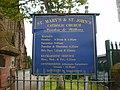 St Mary's and St John's Catholic Church, Sign - geograph.org.uk - 1311931.jpg