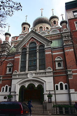 St Nicholas Cathedral NY-MP.jpg