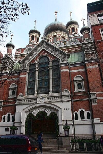 File:St Nicholas Cathedral NY-MP.jpg
