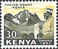 Stamp-kenya1963-Jomo-Kenyatta-facing-Mount-Kenya.jpeg