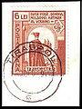 StampRomaniaTrasnistria1941Michel703.jpg