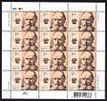 Stamp 2010 Potebnia.jpg