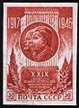 Stamp Soviet Union 1946 CPA 1093.jpg