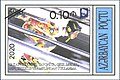 Stamp of Azerbaijan - 2020 - Colnect 1014403 - Takanori Kano Surcharged.jpeg
