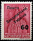 Stamp of Carpatho-Ukraine Michel55.jpg