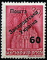 Stamp of Carpatho-Ukraine Michel55.jpg
