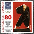Stamp of Georgia - 2004 - Colnect 292924 - Wrestler L Vardosanidze.jpeg