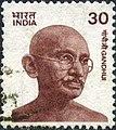 Stamp of India - 1980 - Colnect 578223 - 1 - Gandhi.jpeg