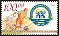 Stamp of Kazakhstan 475.jpg
