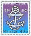 Stamp of Moldova md032st.jpg
