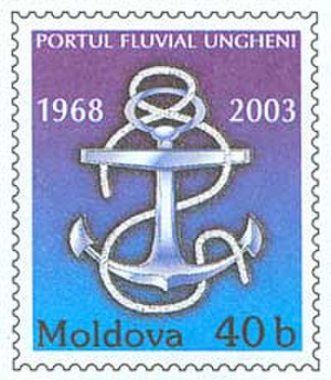 Ungheni - Image: Stamp of Moldova md 032st