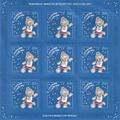 Stamp of Russia - 2017 - Zabivaka 22 - fake block.png