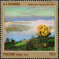 Stamp of Russia 2013 No 1703 Indian Summer by D Belyukin.jpg