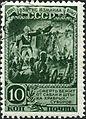 Stamp of USSR 0802g.jpg
