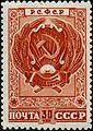 Stamp of USSR 1114.jpg