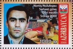 Namig Abdullayev - Image: Stamps of Azerbaijan, 2001 584