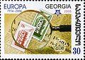 Stamps of Georgia, 2006-03.jpg