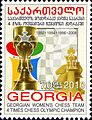Stamps of Georgia, 2010-01.jpg