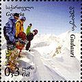 Stamps of Georgia, 2013-14.jpg