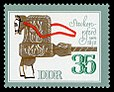 Stamps of Germany (DDR) 1981, MiNr 2664.jpg