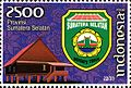 Stamps of Indonesia, 065-09.jpg