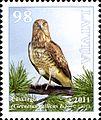 Stamps of Latvia, 2011-22.jpg