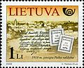 Stamps of Lithuania, 2006-26.jpg