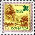 Stamps of Romania, 2006-099.jpg