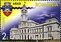 Stamps of Romania, 2014-02.jpg