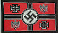 Standard of the War Minister of Germany 1935–1938.jpg