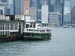 Star Ferry Kowloon (3696494641).jpg