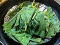 Steaming pumpkin leaves.jpg