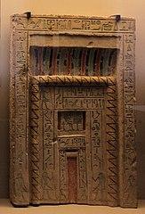 Stele of Djati depicting a door-MAHG 023479