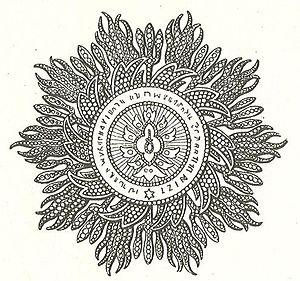 Order of the Royal House of Chakri - Image: Ster van de Orde van Chakri Thailand