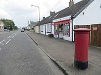 Stoneyburn Post Office (geograph 4099961).jpg
