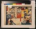Sugoroku game LCCN2002700185.jpg
