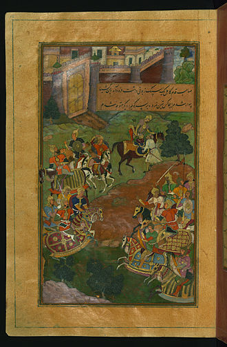 Badakhshan - Sultan Muḥammad Vays offers Babur a healthy horse to replace his ailing one