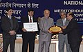 Sushilkumar Shinde presenting the National Award for Meritorious Performance in Power Sector to Simhadri STPS (1000 MW) in the category of Thermal Power Station Performance, in New Delhi on January 29, 2010.jpg