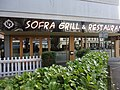 Sutton, Surrey London Sofra Turkish restaurant.JPG