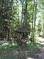 Suvieko sen., Lithuania - panoramio (22).jpg