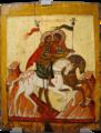 Sv Flor i Lavr 16v Novgorodskie zemli Sobranie S.N.png