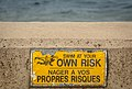 Swim at your own risk (21713785428).jpg