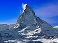 Switzerland 2012-02-11 (6857777136).jpg