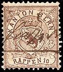 Switzerland Bern 1874 revenue 10rp - 4A.jpg