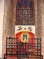 Szczecin Katedra Kaplica Matki Boskiej Ostrobramskiej.jpg