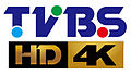 TVBS 4K LOGO.jpg